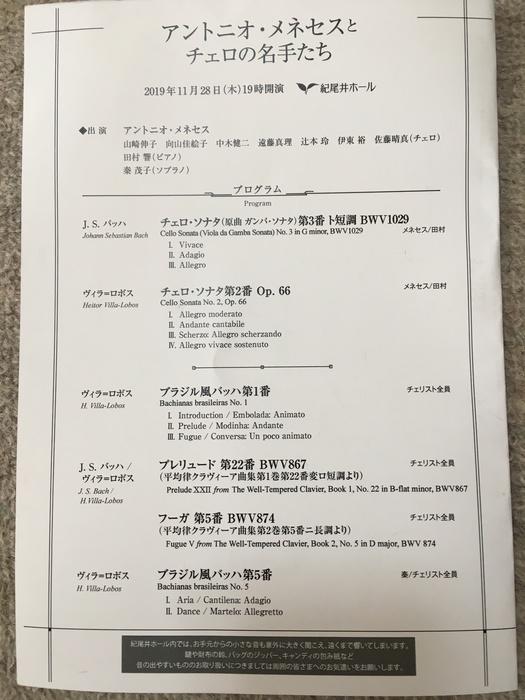 614F86DA-334B-4EFA-922E-282F99CEE04A.jpeg
